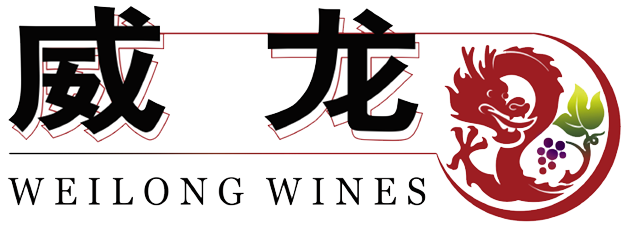 Weilong-Wines-Logo