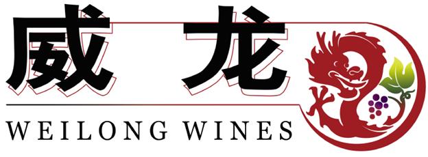 Weilong-Wines-Logo