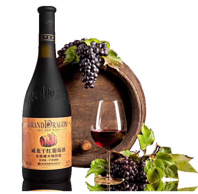 Dragon Wine Bottle